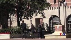 南加州大學學生譴責校園舞弊案