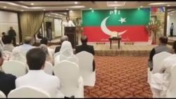 عمران خان کا نو منتخب ارکانِ صوبائی اسمبلی سے خطاب