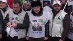 Putin Supporters Hold 'Anti-Maidan' March in Moscow