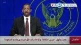 Manchetes Africanas 21 Setembro 2021: Tentativa de golpe no Sudão