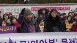 韩国人每周坚持抗议日本二战暴行