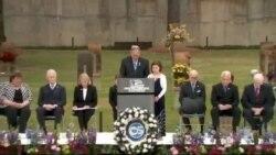 Oklahoma Bombing Anniversary