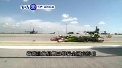 VOA國際60秒(粵語): 2014年07月23日