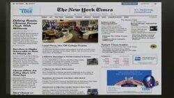 美国五大报头条新闻(2014年4月14日)