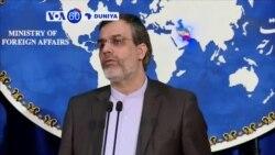 VOA60 DUNIYA: IRAN Ministan Harkokin Wajen Iran Ya Zargi Kasar Saudiyya, Janairu 04, 2015