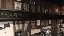 Tiananmen Square Memorial Opens in Hong Kong