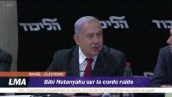 Impasse politique en Israël
