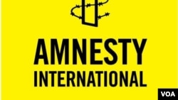 Amnesty İnternational