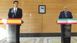 صادرات گاز مایع ایران به اروپا از طریق اسپانیا