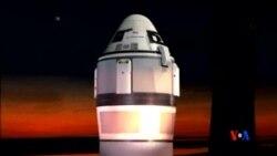 2014-09-17 美國之音視頻新聞: 美國私人公司將承擔太空運送任務