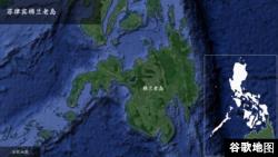 菲律宾棉兰老岛