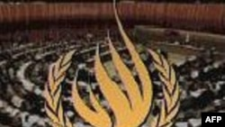 Iran bác bỏ khuyến nghị của Liên Hiệp Quốc về nhân quyền