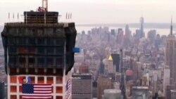 ნიუ იორკში საცხოვრებელი ბინები გაძვირდა