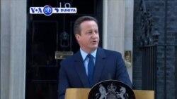 VOA60 DUNIYA: UK Fara Ministan Birtaniya David Cameron ya Dauki Matakin Yin Murabus