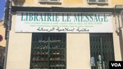 An Arabic-French Islamic library serving Nice, with proportionally France's large Muslim population. Some estimate Nice is as much as 40 percent Muslim, as opposed to the roughly 8 percent nationwide, July 16, 2016. (H.Murdock/VOA)