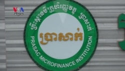 Interest Cap Poses Body Blow for Cambodian Microfinance
