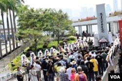 香港支聯會舉辦清明節獻花悼念六四死難者。(美國之音湯惠芸攝)