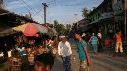 ရခိုင္ေဒသအကူအညီေပးေရးမ်ား တရား၀င္ညိႈႏိႈင္းဖို႔ ျမန္မာအစိုးရ တိုက္တြန္း