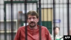 Американских прокуроров наградили за «русских шпионов»