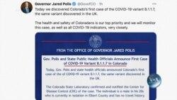 Перший підтверджений випадок нового більш заразного штаму коронавірусу зареєстрували у США, у штаті Колорадо. Відео