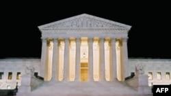 Tòa án Tối cao Hoa Kỳ trong thủ đô Washington
