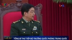 Trung Quốc kêu gọi siết chặt quan hệ quốc phòng với Việt Nam