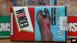Bao thuốc lá bán ở Thái Lan với hình ảnh cảnh báo về bệnh