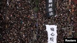 2019年6月16日香港数以万计的示威者走上街头