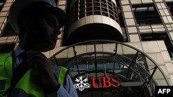 Banyak warga kaya AS menghindari pajak dengan menyimpan kekayaannya di bank-bank Swiss, termasuk bank UBS (foto: dok).