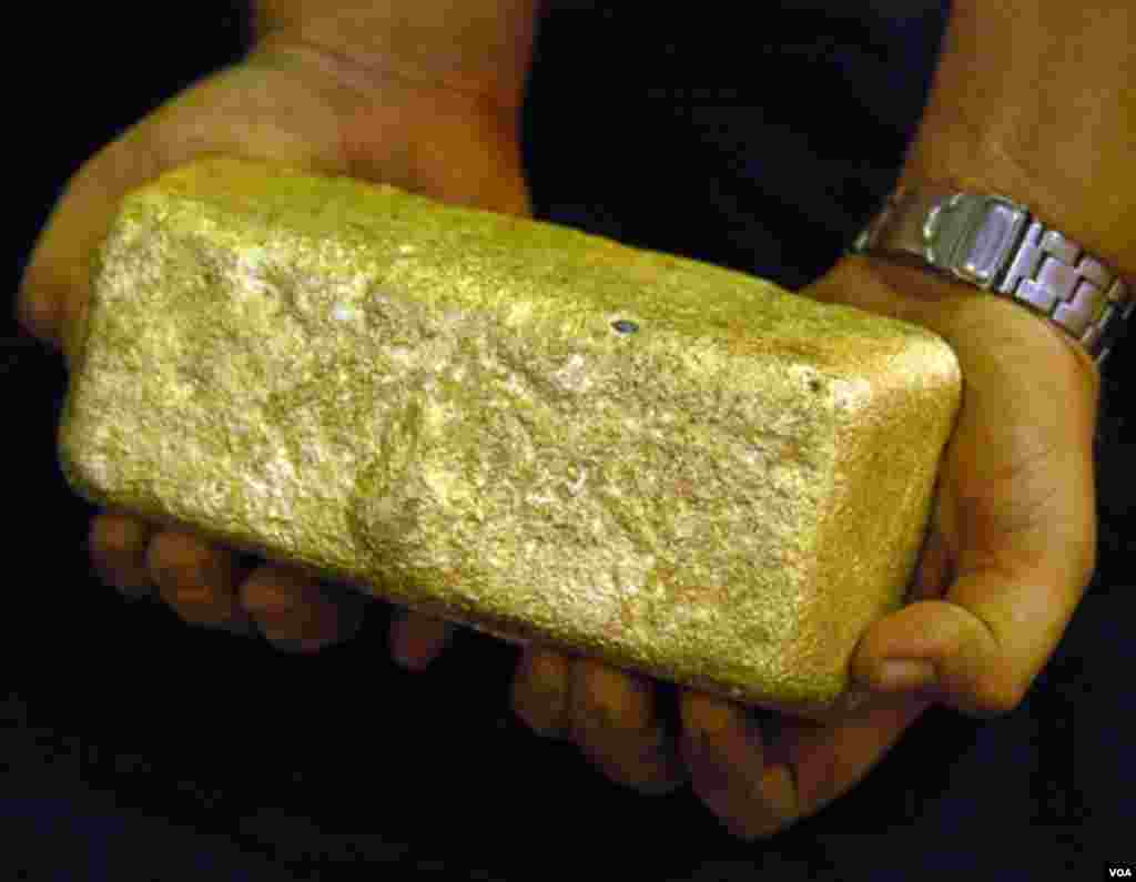 Gold from Sepon mine in Savanakhet province