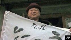 Lu Daren is Beijing's first 'human nail' for hire