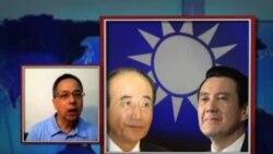 时事大家谈:九月政争台湾政局大动荡