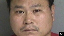One Goh, de 43 años, sospechoso de tiroteo en universidad de Oikos (Photo/Alameda County Sheriff's Dept. via The San Francisco Chronicle).