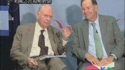 2011-09-01 美國之音視頻新聞: 報告認為美國安全尚存問題