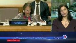 مارگارت بشیر: از نکات مهم گزارش خانم جهانگیر، افزایش ارتباط دولت ایران با او بود