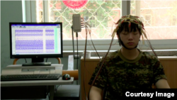 "A new documentary called ""Web Junkie"" shows a Chinese teenager being treated at an Internet addiction camp."