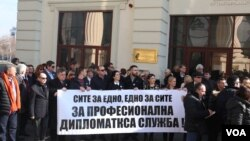 Macedonian diplomats strike 1