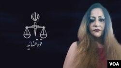 شهین خاکپور، فعال سیاسی ساکن شیراز