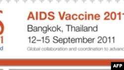 Hội nghị về vắcxin ngừa bệnh AIDS năm 2011 kết thúc