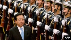 იაპონიის და ჩინეთის ლიდერების შეხვედრა