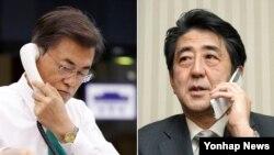 문재인 한국 대통령(왼쪽)과 아베 신조 일본 총리. (자료사진)