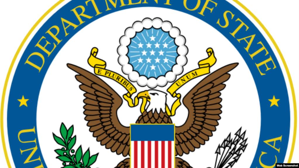 美國國務院標識