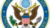 美国务院关注中国政府骚扰成都秋雨教会事件