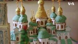 Родина американського дипломата Кента присвятила свою пряникову Святу Софію об'єднанню українських церкoв. Відео