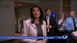 اعتراض شدید آمریکا به اجازه سخنرانی وزیر دادگستری ایران در شورای حقوق بشر سازمان ملل