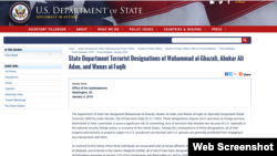 State Department Terrorist Designations of Muhammad al-Ghazali, Abukar Ali Adan, and Wanas al-Faqih.
