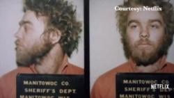 美国万花筒:让人看了停不下的犯罪片《制造谋杀者》