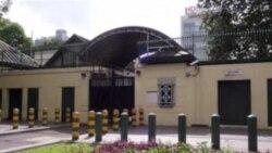 Nổ tại Tổng lãnh sự quán Mỹ ở TPHCM, 1 người tử vong
