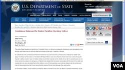 美國國務卿克里發表書面聲明慰問在波士頓爆炸案中受傷和遇難的人﹐包括一名中國女留學生﹐並表示會提供適當協助。(國務院網絡截圖)