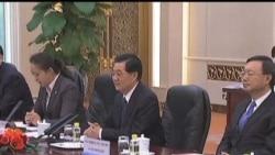 2012-02-03 粵語新聞: 默克爾與中國高層領導人會談